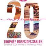 Trophée rose des sables